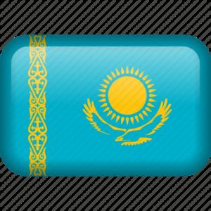 Kazakh - қазақша