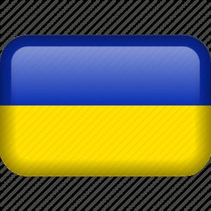 Ukrainian - українська