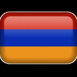 Armenian - հայերեն