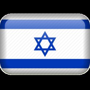 Hebrew - עִבְרִית